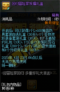 QQ截图20200311092541.png