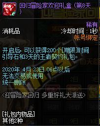 QQ截图20200311092915.png