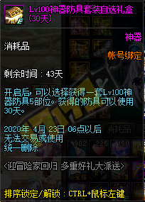 QQ截图20200311092706.png