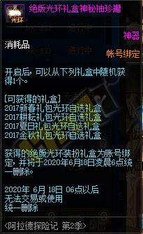QQ截图20200311205015.png