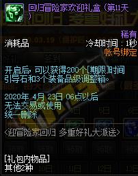 QQ截图20200311092936.png