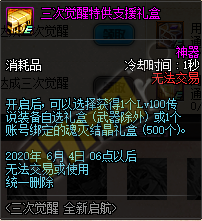 QQ截图20200311191926.png