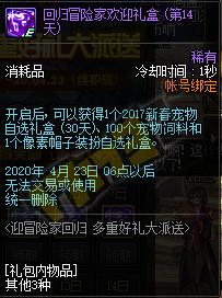 QQ截图20200311092956.png