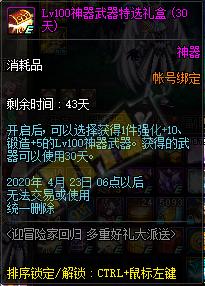 QQ截图20200311093033.png