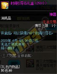 QQ截图20200311190849.png