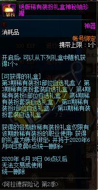 QQ截图20200311205043.png