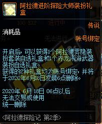 QQ截图20200311205107.png