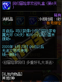 QQ截图20200311092903.png
