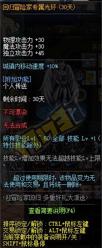 QQ截图20200311093202.png