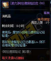 QQ截图20200311191233.png