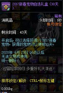 QQ截图20200311093214.png