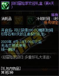 QQ截图20200311092848.png