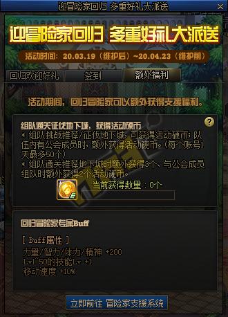 QQ截图20200311093257.png