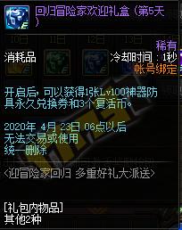 QQ截图20200311092857.png