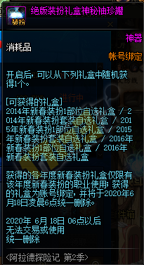 QQ截图20200311204956.png