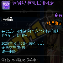 QQ截图20200311205112.png