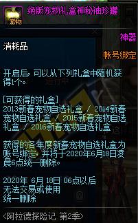 QQ截图20200311205023.png