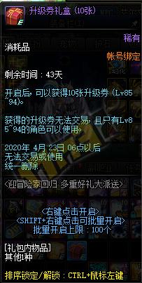 QQ截图20200311092811.png