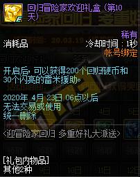 QQ截图20200311092930.png