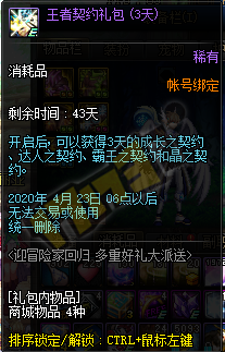QQ截图20200311092756.png