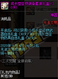 QQ截图20200311190831.png