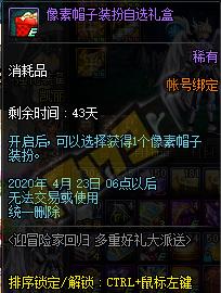 QQ截图20200311093228.png