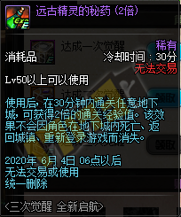 QQ截图20200311190825.png