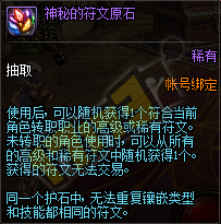 QQ截图20200313224848.png