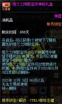 QQ截图20200313224941.png