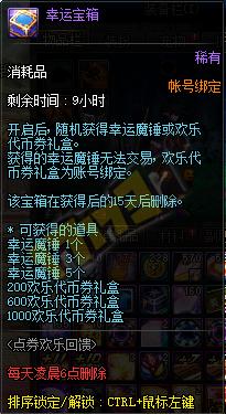 QQ截图20200313215759.png