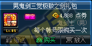 QQ截图20200313214445.png