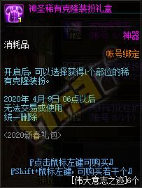QQ截图20200313214417.png