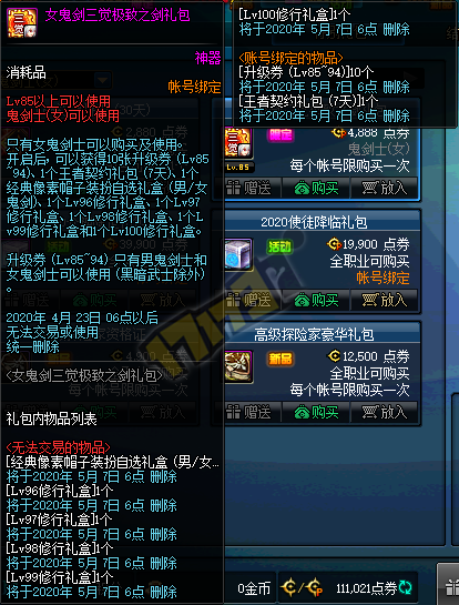 QQ截图20200313214501.png