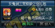 QQ截图20200313214453.png