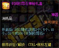 QQ截图20200313224849.png