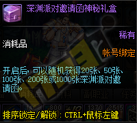QQ截图20200313225055.png