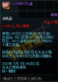 QQ截图20200313214527.png
