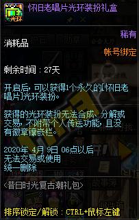 QQ截图20200313214721.png