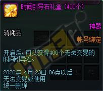 QQ截图20200313214918.png