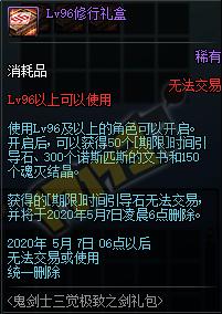 QQ截图20200313214509.png