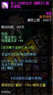QQ截图20200313225012.png