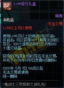 QQ截图20200313214522.png