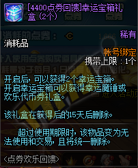 QQ截图20200313215727.png