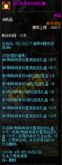 QQ截图20200313214806.png