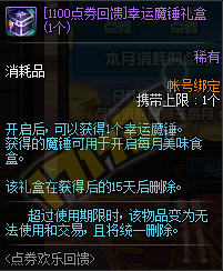 QQ截图20200313215716.png