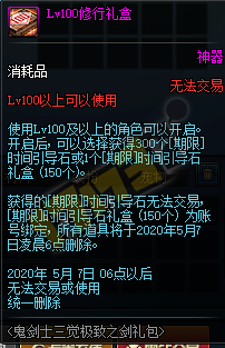 QQ截图20200313214533.png