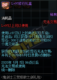 QQ截图20200313214516.png