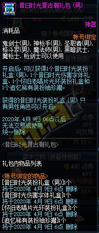QQ截图20200313214554.png
