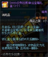 QQ截图20200313215734.png