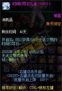 QQ截图20200313225106.png